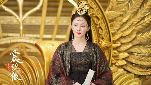 love and destiny xianxia romance