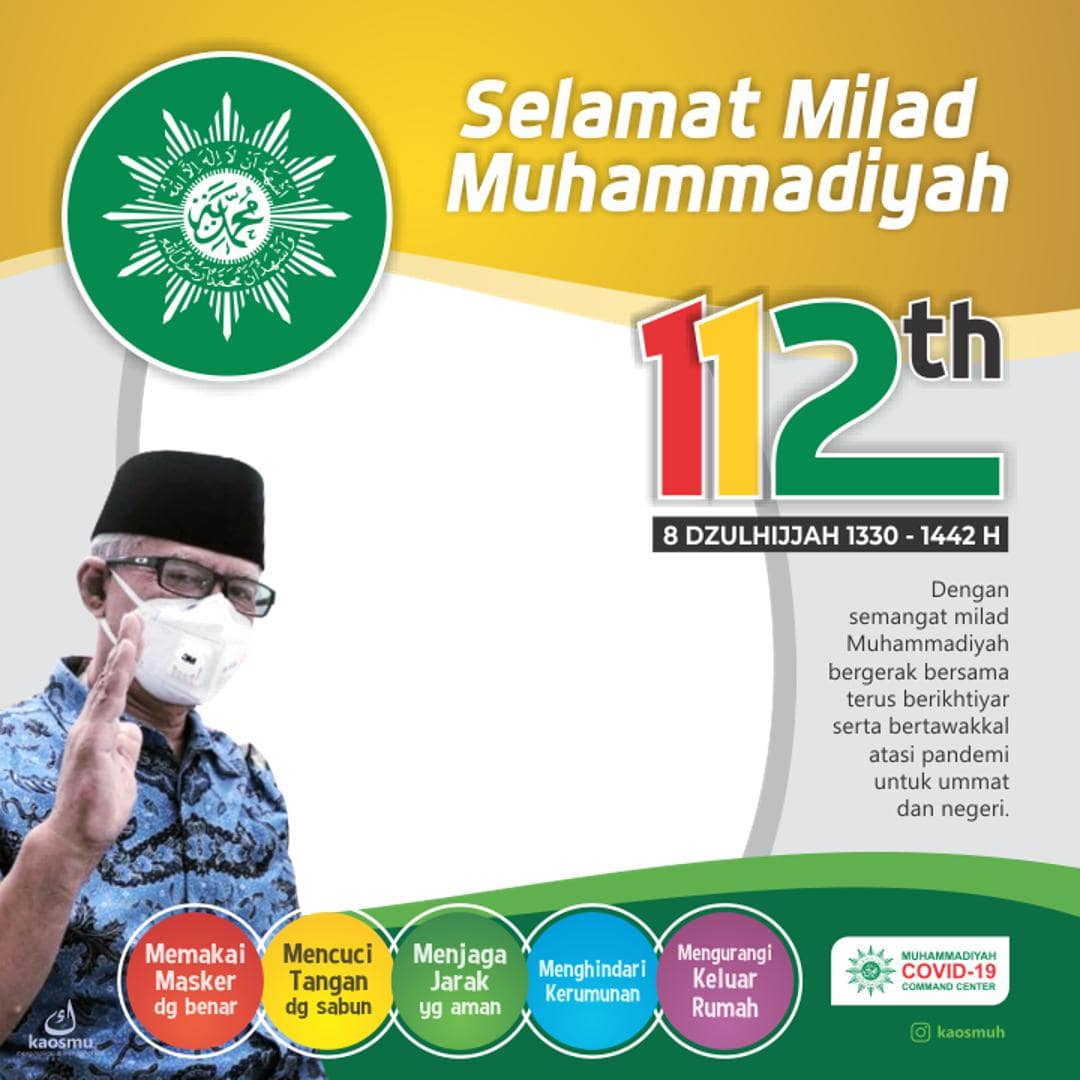 Link Download Frame Bingkai Twibbon Selamat Milad Muhammadiyah ke-112 Tahun 2021