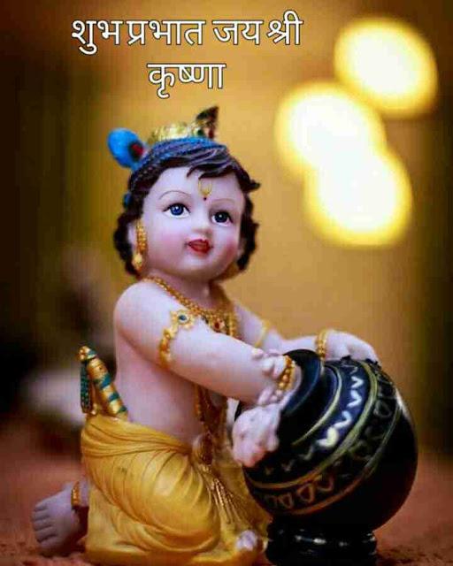 Good Morning Krishna Image