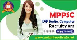 MPPSC DSP Radio and Computer