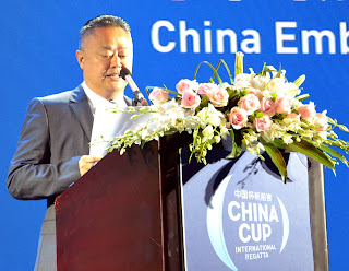 http://asianyachting.com/news/ChinaCup16/China_Cup_16_Pre-Regatta_Report.htm