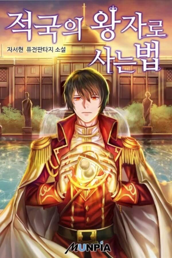 رواية How to Live as the Enemy Prince الفصل 7.2