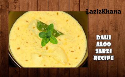 Dahi Wale Aloo (Dahi Aloo Sabzi) Recipe