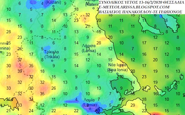 sinoliko - Υψηλές θερμοκρασίες και επιλεκτικές βροχές την Παρασκευή