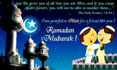 happy ramadan image 2017