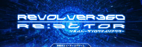 Revolver360 Reactor PC Full