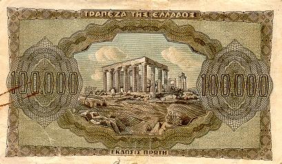 https://1.bp.blogspot.com/-Px6NYt1hGKI/UJjsHSrummI/AAAAAAAAKGk/s6AVzF0q8NY/s640/GreeceP125b-100%2c000Drachmai-1944_b.jpg