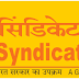 Syndicate Bank Recruitment of Manager (Security) Interview list Out