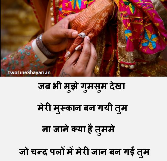 Pyar ka izhaar shayari Hindi, Pyar ka izhaar shayari Image