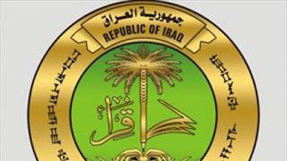 التربية وزارة التربية العراقية التسجيل للصف الاول ابتدائي