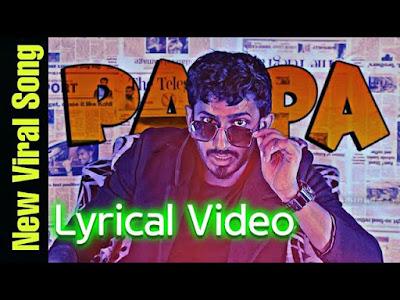 PAPA RAP SONG Lyrics – Saemy
