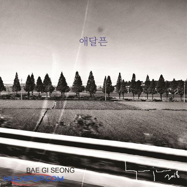 Bae Ki Sung – Heartrending – Single