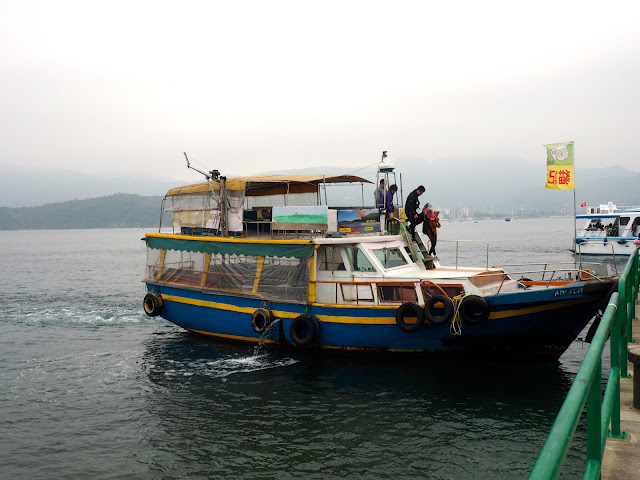 Boat at Kiu Tsui pier, Sharp Island, Hong Kong