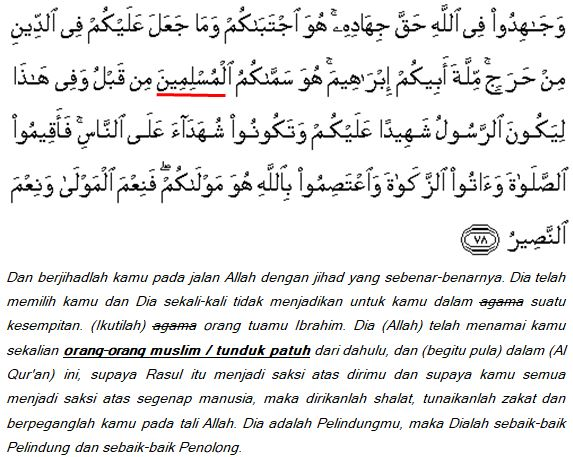 Al-Hajj (22); ayat 78