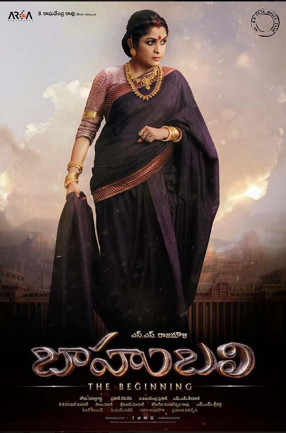 Bahubali 2 full movie telugu hd download