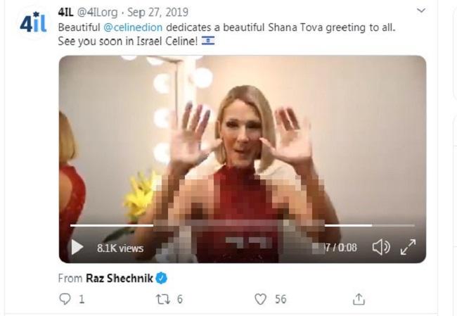 Celine Dion dikutuk seniman Palestina karena akan tampil di sebuah taman Israel bekas tempat pembersihan etnis.