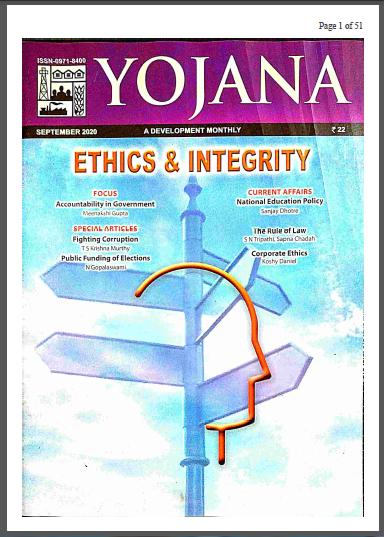 Yojana Current Affairs (September 2020) : For UPSC Exam PDF Book