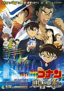 Detective Conan Movie 23