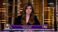 برنامج مساء dmc حلقة الإثنين 10-4-2017 مع إيمان الحصري