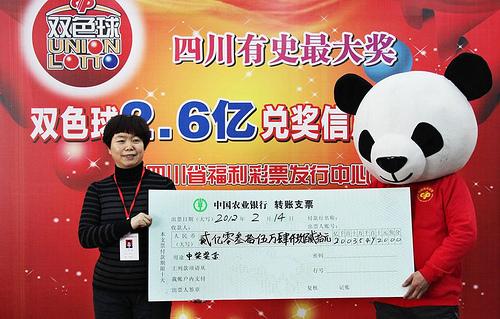super jackpot lotto results
