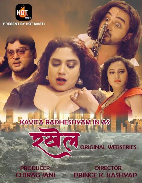 Rakhail 2021 S01EP03 Hindi HotMasti Original Web Series 720p HDRip 220MB Download