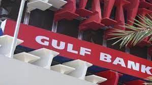 وظائف لطلبة كلية التجارة فى بنك الخليج فى الكويت 2021