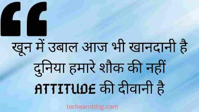 Latest Best Dadagiri Attitude Status In Hindi