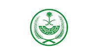 وزارة الداخلية تعلن نتائج القبول للمتقدمين على الكلية الأمنية من حملة الثانوية العامة