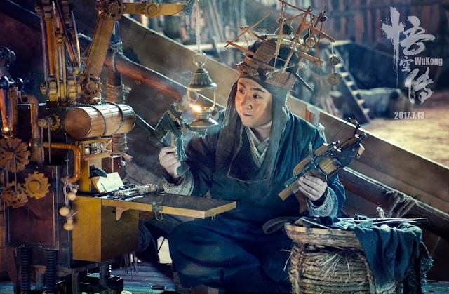 Wu Kong Juan Lian