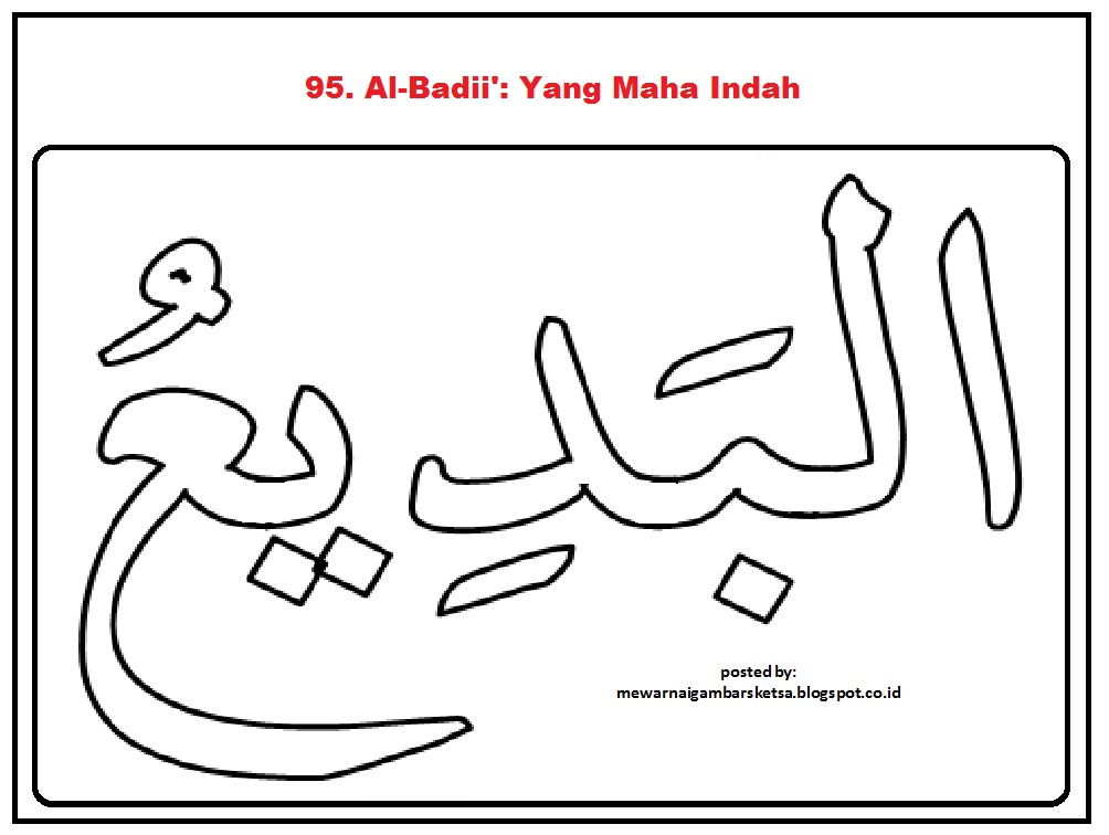 Hidup Harus Bermakna Kaligrafi Asmaul Husna Mudah