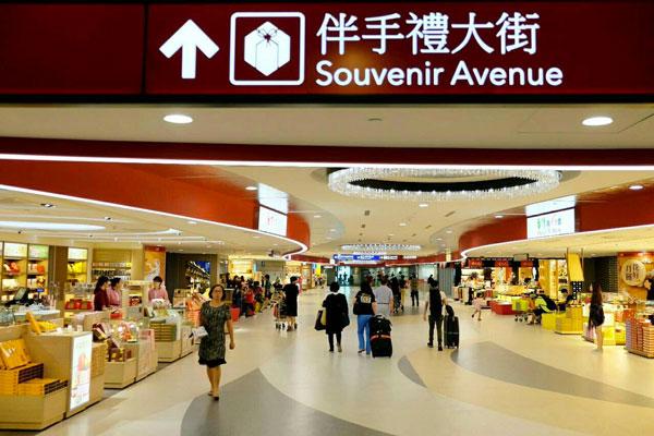 Trải nghiệm mua sắm trong sân bay