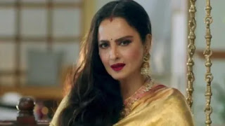 Rekha TV Debut With 'Gum Hai kisi ke Pyaar mein'