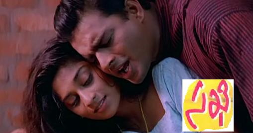 Sakhi (2000) Telugu HD Video & Audio Songs Watch And