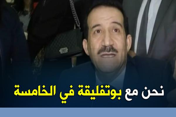 """بالفيديو .. عمار غول : """"إذا ترشح الرئيس للعهدة الخامسة سندعمه """""""