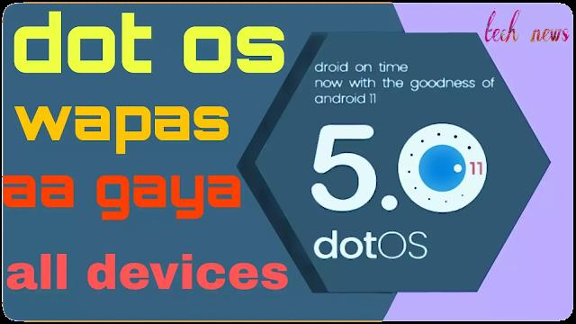 DotOS 5.0/ Android 11/ New DotOS Release