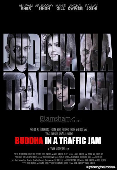 Buddha in a Traffic Jam full movie