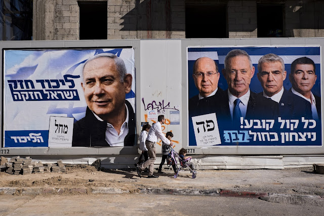 بۆ جارێكی دیكه ئیسرائیل بهرهو ههڵبژاردنی پێشوهخته دهچێت