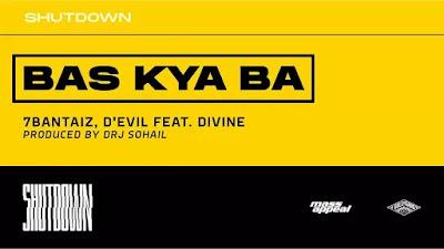 Bas Kya Ba Lyrics