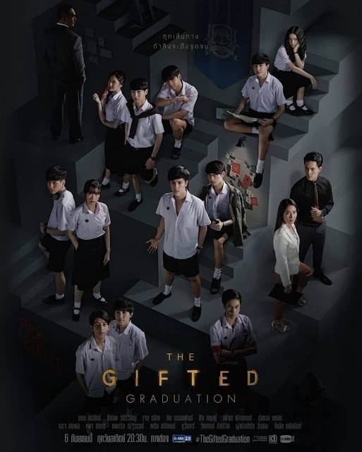 poster the gifted graduation