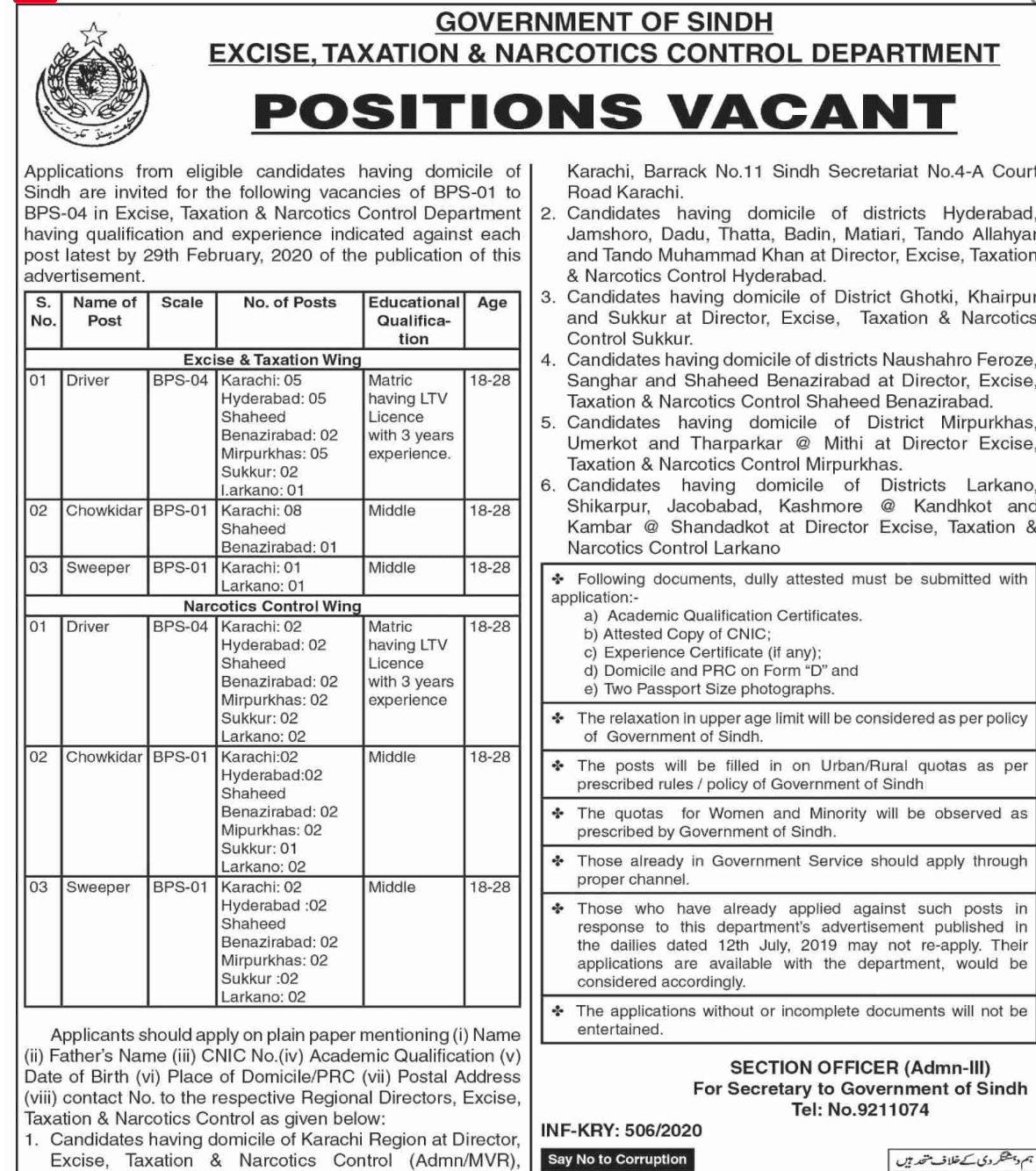 Jobs in Excise, Taxation and Narcotics Control Department Govt of Sindh 2020