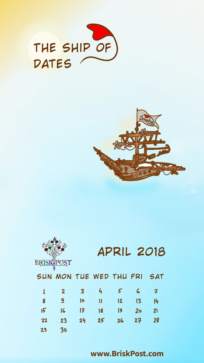 April 2018 calendar with sea pirate ship in high sea cartoon illustration and blue-white background;   calendar type: monthly view, mobile wallpaper;  cartoon calendar template: the ship of dates