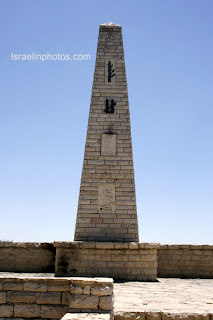 The citadel, memorial to the soldiers that fell in the War of Independence