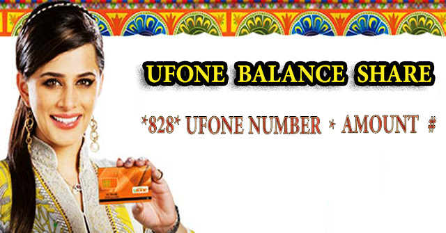 how to share balance from ufone to ufone