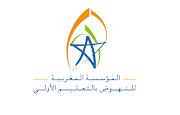 كونكور المؤسسة المغربية للنهوض بالتعليم الأولي باغي توظف 53 منصب مكلف بتتبع وتسيير وحدات التعليم الأولي في جميع مدن المملكة