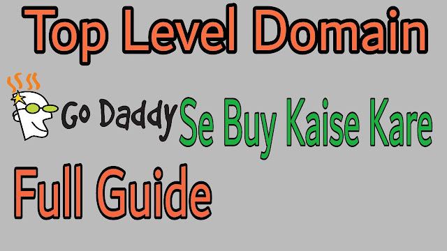 Top level domain complete guide urdu or hindi me