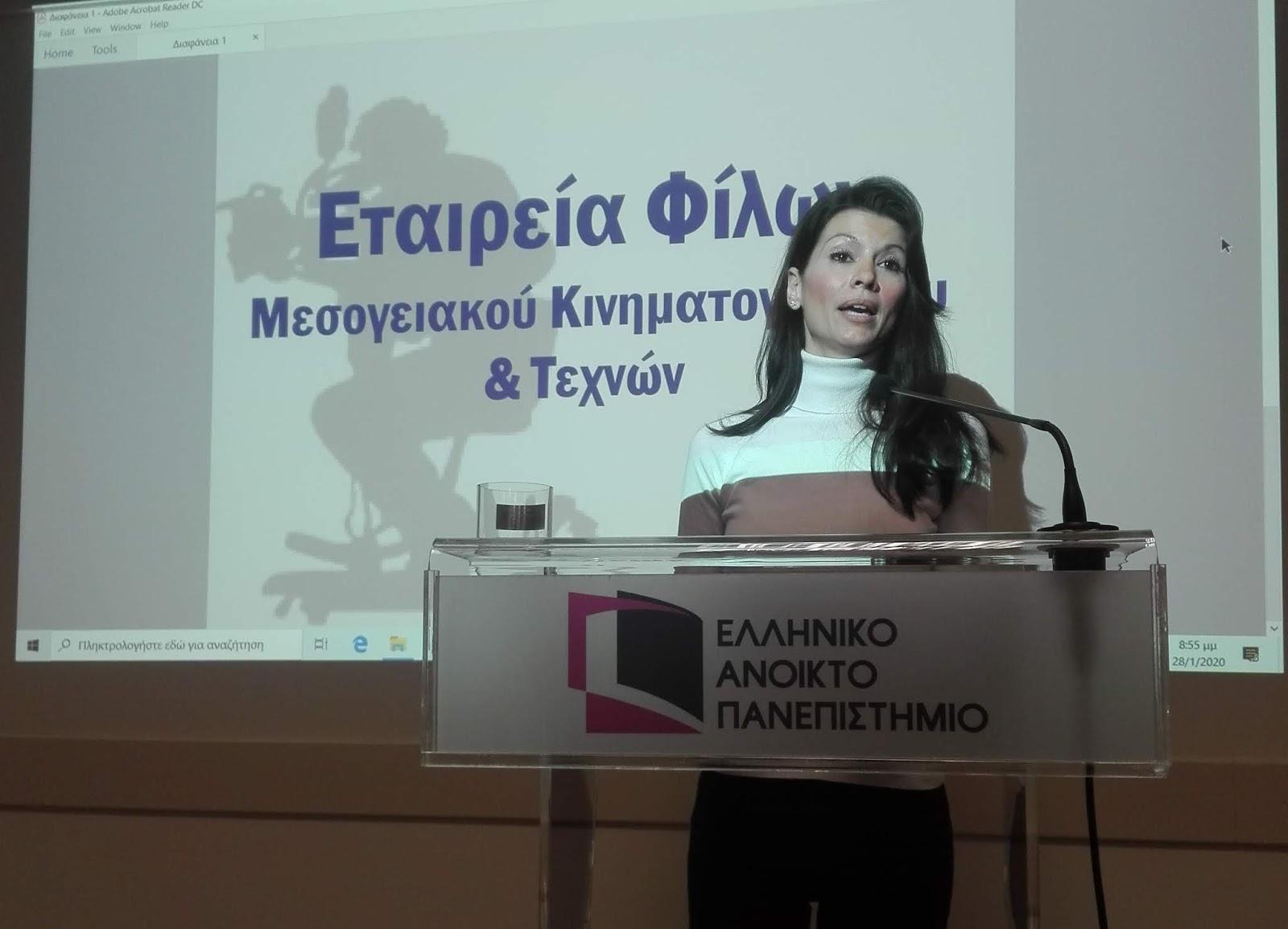 Οι Φίλοι του Μεσογειακού Κινηματογράφου υποστηρίζουν το Φεστιβάλ Δράμας