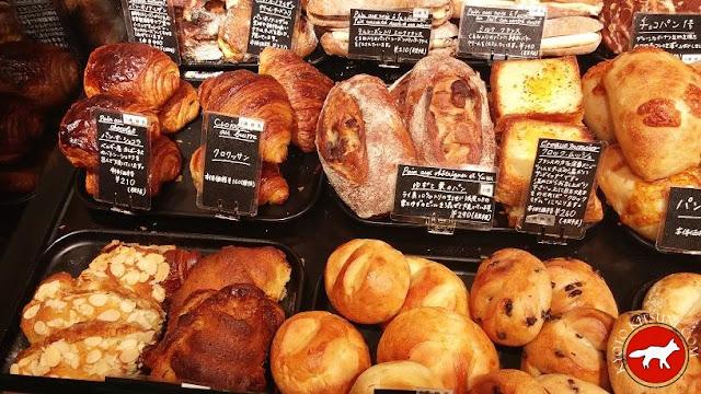 Viennoiserie dans la boulangerie le petit Mec à Kyoto, Japon