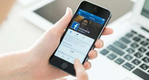 Cara Membuat Dokumen di Grup Facebook Terbaru