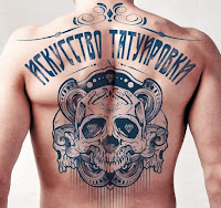 история татуировок,когда и где появились