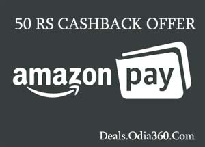 Get Rs.50 Cashback for Shopping Rs.250 On Amazon Pay